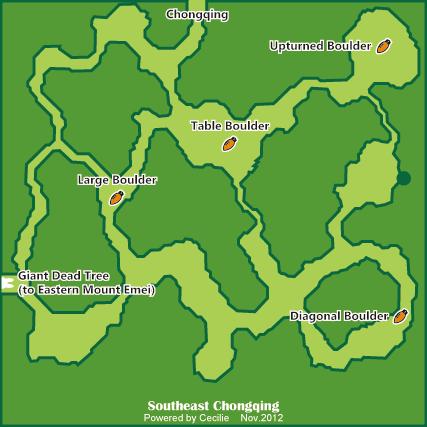 Chongqing Outskirts-1st
