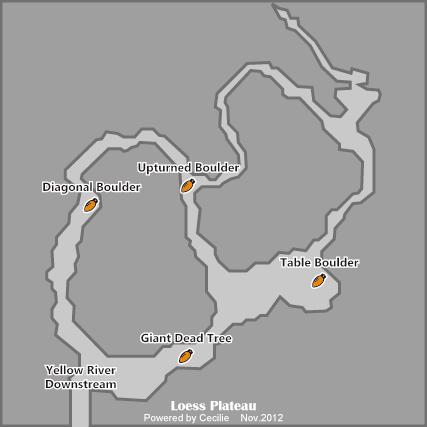 Yellow River Downstream-2nd